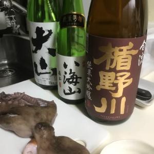 旬をいただきながら日本酒飲み比べ