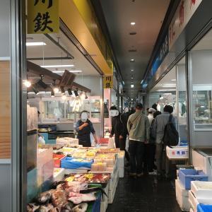 豊洲で一般客が魚を買う方法