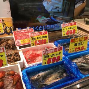 【魚屋紀行】Nakamuraya Dining@南行徳
