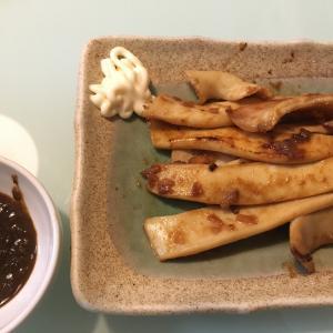 【レシピ+1】イカ焼き