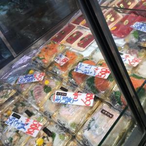 【魚屋紀行】海彦水産@行徳