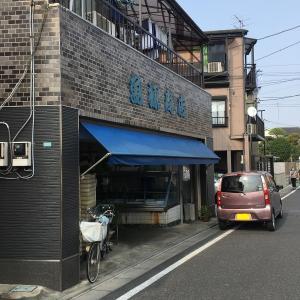【魚屋紀行】魚源商店@江戸川区北葛西