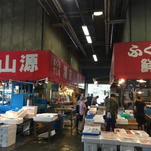 【魚市場マニア】千葉市場で一般客がお買い物