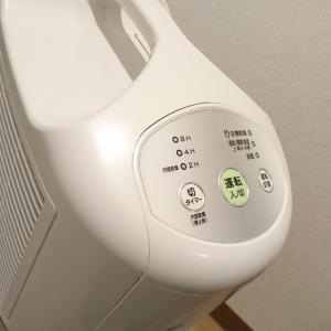 我が家の住み心地改善計画続行中2-除湿器