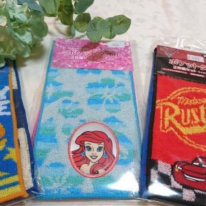 子どもの学用品ー入園入学準備16 ポケットタオル お手拭きタオル
