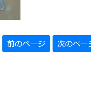 [Django]ページネーションを使わずにページングする