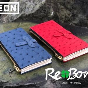 パイソン、リザード、クロコダイル、オーストリッチ、カロングなどの様々なエキゾチックレザーを使用した高級財布が、カスタマイズ可能でシェアできる◇Re-Bone Wallet/リボーン・ウォレット