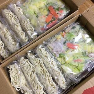 【楽天市場】ユーザーなら1度は食べたい!【リンガーハットの長崎ちゃんぽん(冷凍)】を購入!食べてみた感想