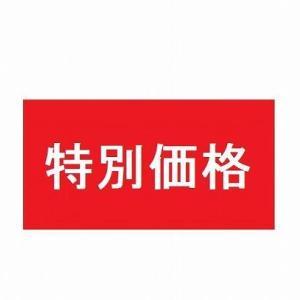 【ユニクロ・特別価格】レーヨンブラウスが便利そう!【仕事・通勤】