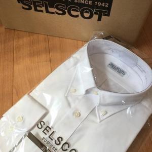 【ワイシャツ・サイズ豊富!】楽天【セルスコット】の形態安定シャツが安くてコスパ抜群!