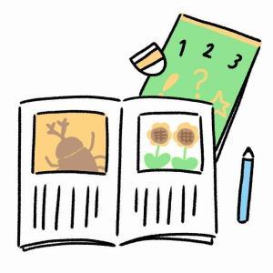 【子供の宿題】日記って、家庭環境バレるなぁ・・ズボラ主婦困った件