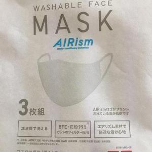 【ユニクロ】エアリズムマスク購入体験&レビュー 2020.06.26