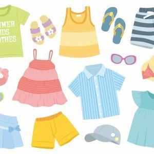 【メルカリ】子供服のまとめ売りで、洋服を整理!!