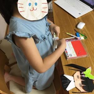 【鬼滅の刃】折り紙動画を見て集中!!【小2】手先器用になるかな?