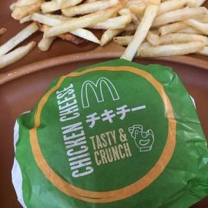 【マクドナルド】チキチーとチキンフィレオは全くの別物に気付いた日