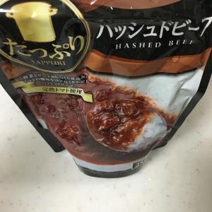 【そうめん】×【ハチ食品・ハッシュドビーフ】で、ミートソース食べてるみたい!