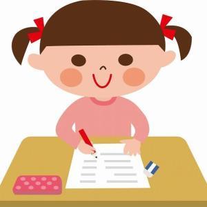 日能研の全国テストを自宅受験して気づいた子供の弱点!!