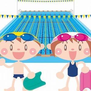 短期水泳教室4日間でどこまで進んだか!【小学1年生の夏休み】