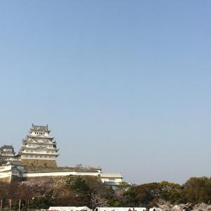 【003:リノワイズ 広報室の休日は姫路の観光スポットを紹介するよ。】