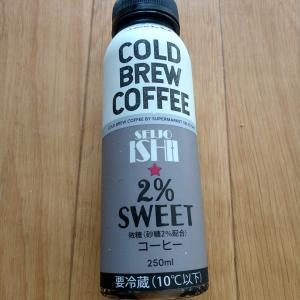 成城石井のコールドブリューコーヒーと自家製スコーンにはまりそう