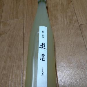 日田梨のお酒「梨園」は本当に「梨!」だった話