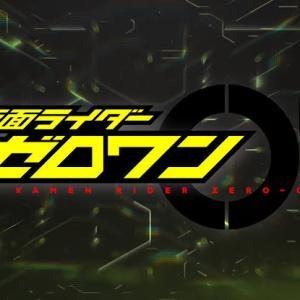 装動 仮面ライダーゼロワン AI 01バルカン「ヒューマギアは残らずぶっ潰す!」レビュー