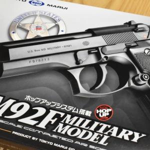 東京マルイ エアコキ M92Fを最強サイレンサーカスタム