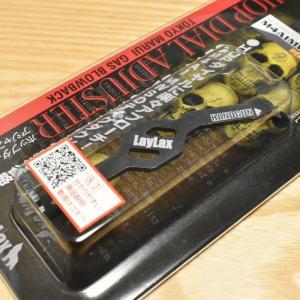 ガスブロのホップ調整に便利なLayLax ホップダイアルアジャスター