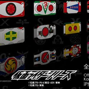 【ONE】仮面ライダー公式スマホケースを購入 気分は仮面ライダー! iPhone & Android