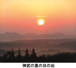 たつやの古代旅日記 7-1