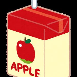 【Apple】iPhoneSE2は来るのか?iPhone11好調でAppleの株価が躍進中。