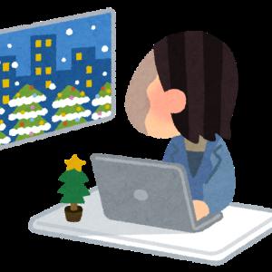 【働き方改革が間違い?】日本の生産性の低さの原因は中小企業が多すぎるから?