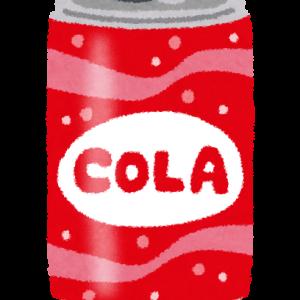 【不労所得】コカ・コーラから配当金が来たよ!!1200円の不労所得をゲット!!