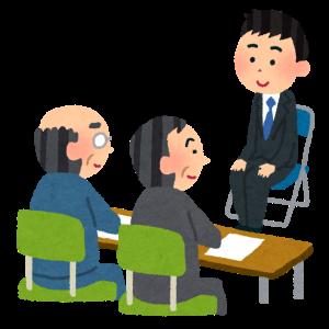 【転職】採用面接官側の視点から見た転職面接を語ります。Web系企業の場合。