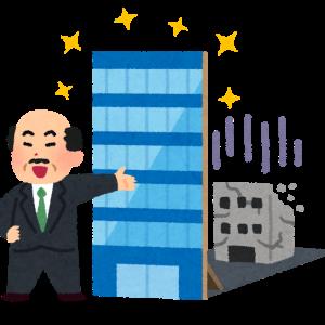 【企業決算】KOとJNJが好決算もアスベスト問題でJNJが大暴落。株価は明暗分かれる。