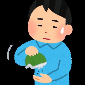 株で1カ月で150万円くらい損しました!!!寝ているだけでお金が減ります。
