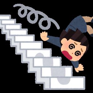 【転落】アッパーマス層を達成するもすぐに転落・・・?原因は〇〇〇。