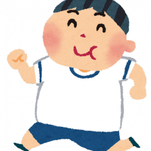 【衝撃】9年で1000万円貯蓄した代償がヤバい!
