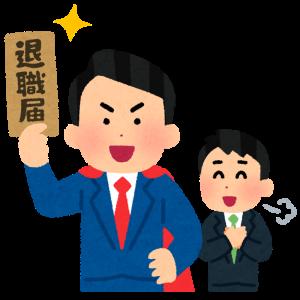 若者のあこがれ「FIRE」がついにTVに登場!!