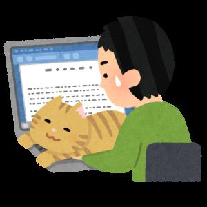 【悲報】日本だけ圧倒的に在宅勤務の効率が悪い(涙