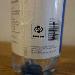 北欧のペットボトル