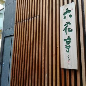 六花亭札幌本店喫茶室 de スイーツ