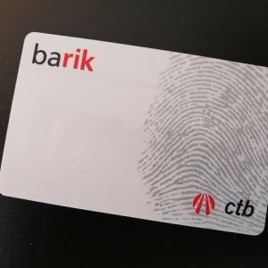 barikカードの購入とアルチャンダ山のケーブルカー
