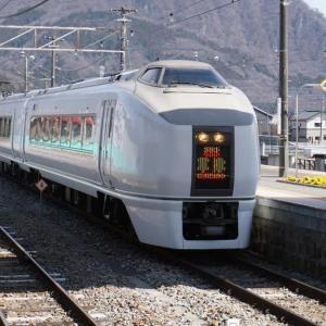 651系1000番台特急草津71号 9071M