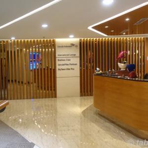 ジャカルタ空港(CGK) ガルーダインターナショナルビジネスクラスラウンジ ターミナル3 | Garuda International Lounge T3 at CGK