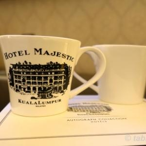 【クアラルンプールのお土産】 マジェスティックホテル クアラルンプールのマグカップ、スターバックスマレーシアの限定グッズ