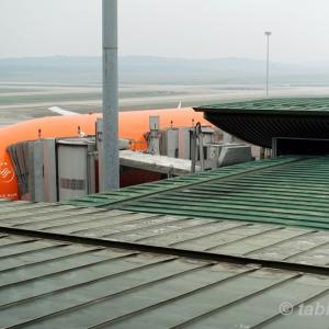 KLMオランダ航空 KL809 クアラルンプール → ジャカルタ ビジネスクラス | KLM ROYAL DUTCH AIRLINES B777-300 Business Class KUALA LUMPUR to JAKARTA