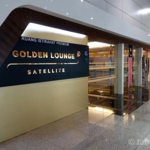 マレーシア航空 ゴールデンラウンジサテライト ビジネスクラス クアラルンプール国際空港 | Malaysia Airlines Golden Lounge SATELLITE Business Class at KUL