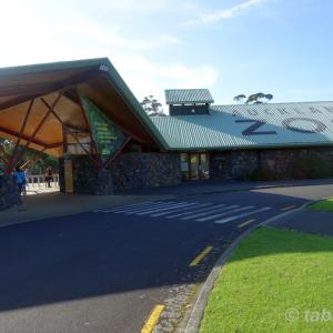オークランド動物園 | Auckland ZOO