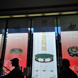 第71回 正倉院展を観に、秋の奈良公園へ